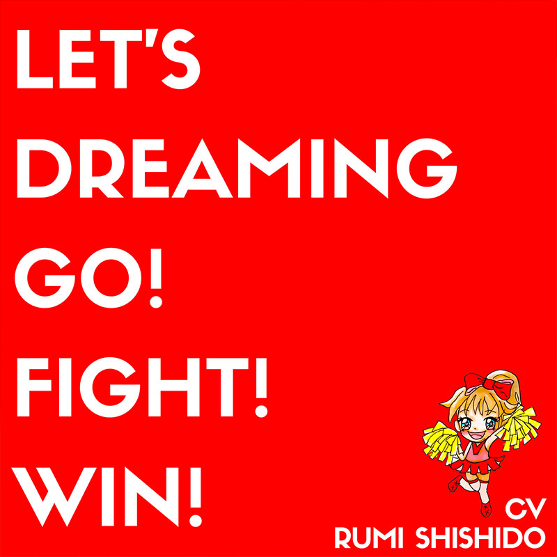 Let's dreaming / Go! Fight! Win!