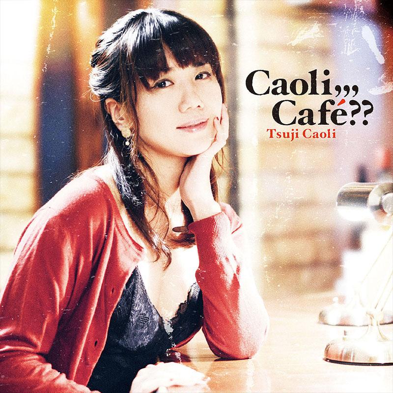 caoli cafe