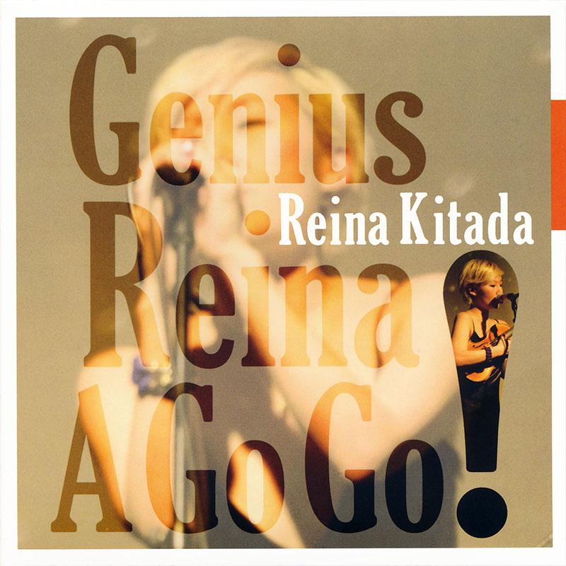 Genius Reina A GO GO !