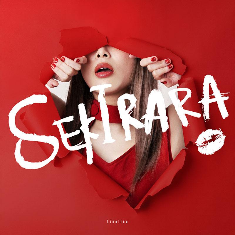 SEKIRARA